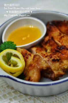 香柠酱煎鸡扒 Pan Fried Chicken Chop with Lemon Sauce
