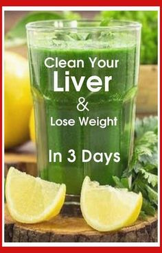 This Juice Cleanses Your Liver Lowers High Blood Pressure! #NaturalColonCleanse #NaturalWaysToCleanseColon #TurmericCapsules #GroundTurmeric Natural Colon Cleanse Detox, Body Detox Cleanse, Liver Cleanse, Liver Detox, Cleanse Diet, Healthy Cleanse, Natural Detox, Natural Juice, Colon Detox