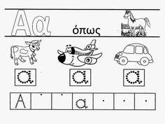 sofiaadamoubooks Learn Greek, Greek Language, Learn To Read, Kindergarten, Snoopy, Letters, Activities, Education, Writing