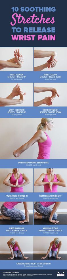 easy stretches for instant wrist pain relief via Paleo Hacks] Wrist Stretches, Stretches For Flexibility, Easy Stretches, Stretching Exercises, Exercise Workouts, Health And Wellness, Health Fitness, Paleo Fitness, Yoga Routine For Beginners
