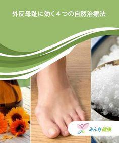 mi ji 2 Gel Bunion Protector Toe Straightener Spreader Correctors Podiatrist Treatment