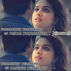197 Best Remo Images Film Quotes Theatre Quotes Love Only
