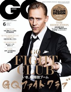 Tom Hiddleston on the cover of GQ Japan - June 2017. source: https://twitter.com/GQJAPAN/status/853624552307470337