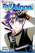 Tail of the Moon, Vol. 7 by Rinko Ueda 1421510286 9781421510286 Manhwa Manga, Manga Anime, Manga Characters, Fictional Characters, Rosario Vampire, Viz Media, Manga List, Pandora Hearts, Wild Ones