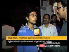 """പോലീസിന് കീഴടങ്ങില്ല സമരം ശക്തമായി നേരിടും രാജദ്രോഹ കുറ്റം നേരിടുന്ന രാമ നാഗ ഏഷ്യാനെറ്റ് ന്യൂസിനോട് """"Anti-national' case facing student Rama Naga's responses..."""