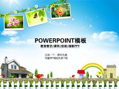 Education and training of financial financial management slides PPT templates download powerpoint #PPT# background templates chart PPT background PPT chart powerpoint ★ http://www.sucaifengbao.com/ppt/jiaoyu/