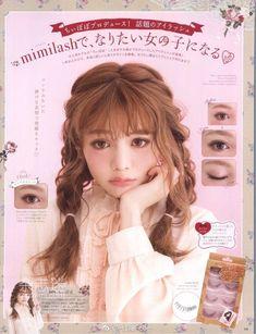 Heartbreak Cherry: How To Larme-kei: Basic Makeup Gyaru Hair, Lolita Hair, Ulzzang Hair, Lolita Makeup, Kawaii Hairstyles, Pretty Hairstyles, Wig Hairstyles, Kawaii Makeup, Cute Makeup