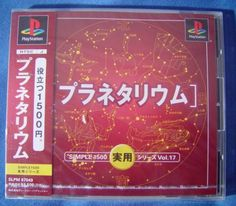 PS1 Japanese : Planetarium SLPM 87049 http://www.japanstuff.biz/ CLICK THE FOLLOWING LINK TO BUY IT ( IF STILL AVAILABLE ) http://www.delcampe.net/page/item/id,0377829731,language,E.html