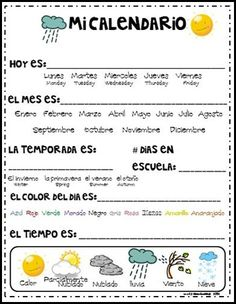 Spanish Circle Time Printables