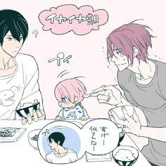 RinHaru family // Free!