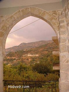 Lebanon- Another view from a Lebanese Home