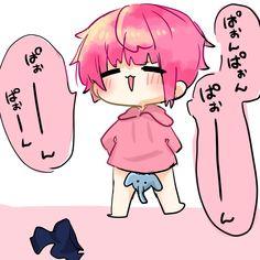 画像 Anime Chibi, Pastel Pink, Cool Art, Kawaii, Bird, Cool Stuff, Anime Characters, Drawings, Cute Anime Guys