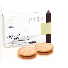 Kibana Chocolat 16 Count Japanese Chocolate, Counting, Place Cards, Place Card Holders