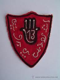 Distintivo de la 13ª División del Ejército Nacional.