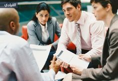 نصائح للتعامل مع مديرك في العمل وتجنب المشكلات معه #ريادة_الاعمال #القيادي #مال #اعمال #نصائح