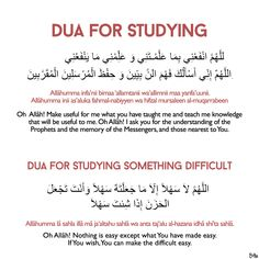dua for studying and exams - Google Search