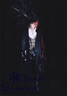 Versailles Philharmonic Quintet, Dir En Grey, Second World, Visual Kei, Some Pictures, Singer, Rock, Formal, Random