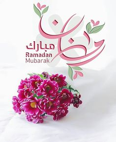 Ramadan Decorations, Ramadan Mubarak, Beautiful Nature Wallpaper, Islamic, Music, Quotes, Image, Collection, Thoughts