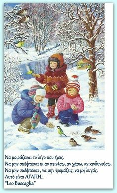 View album on Yandex. Christmas Card Crafts, Christmas Love, Vintage Christmas, Snow Pictures, Christmas Pictures, Christmas Scenes, Christmas Animals, Painting Snow, Painting For Kids