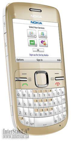 Nokia beige smart phone