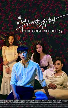 "TV drama ""The Great Seducer"" Korean Drama Romance, Korean Drama List, Korean Drama Movies, Korean Drama Quotes, Drama Film, Drama Series, Tv Series, Drama Drama, Asian Actors"