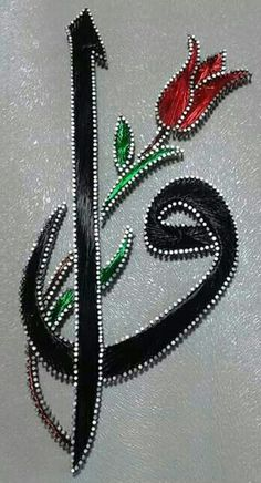 . Whirling Dervish, String Art Patterns, Crewel Embroidery, Islamic Calligraphy, Quilling, Couture, How To Look Better, Cool Designs, Arts And Crafts