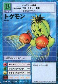 Bo-84 - Wikimon - The #1 Digimon wiki