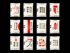 Itamimai_Japanese_rice_packaging_by_Kashiwa_Sato