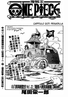 Read One Piece Chapter 207 : Nightmare - Where To Read One Piece Manga OnlineIf you're a fan of anime and manga, then you definitely know One Piece. It's a Japanese manga series by Eiichiro Oda, a world-renowned manga writer and illustrat Read One Piece Manga, One Piece Chapter, Online Manga, 20th Anniversary, Reading, Cover, 20th Birthday, 20 Year Anniversary, Reading Books
