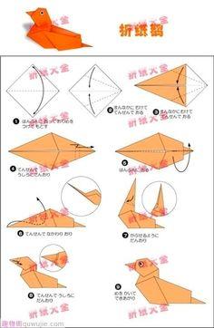 Origami Ganso