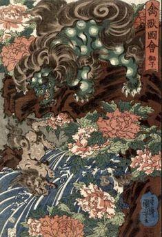<禽獣図会 獅子 : KINJUZUE SHISHI> LION KUNIYOSHI UTAGAWA 1798-1861 Last of Edo Period