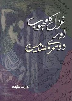 Ghazal Ka Majboob Aur Dusre Mazameen Literature, Pdf, Literatura