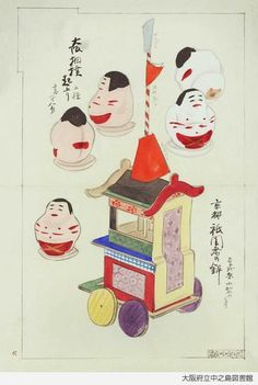by Kawasaki Koizumi, Taisho Era