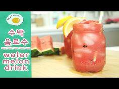 매력적인 간단한 음료수 만들기!!♥ - YouTube
