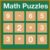 Math Puzzles Pro - Board Game - Are you smarter then kids by Vikas Jain