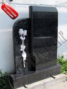 Вставка из гранита Сопка Бунтина Funeral, 3d, House Styles, Stones