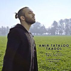 """دانلود موزیک ویدیو جدید #امیر_تتلو بنام تعادل هم اکنون از #پاپ_موزیک دانلود کنید #popmusic  New Music """" Taadol """" by #AmirTataloo,available now on #PopMusic Download now & enjoy  http://pop-music.ir/%D9%85%D9%88%D8%B2%DB%8C%DA%A9-%D9%88%DB%8C%D8%AF%DB%8C%D9%88-%D8%AC%D8%AF%DB%8C%D8%AF-%D8%A7%D9%85%DB%8C%D8%B1-%D8%AA%D8%AA%D9%84%D9%88-%D8%A8%D9%86%D8%A7%D9%85-%D8%AA%D8%B9%D8%A7%D8%AF%D9%84  WwW.Pop-Music.Ir"""