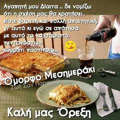 Good Night, Good Morning, Night Photos, Food, Meal, Have A Good Night, Bonjour, Essen, Buongiorno