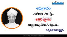 Best-Sarvepalli-Radhakrishnan-Telugu-quotes-Whatsapp-Pictures-Facebook-HD-Wallpapers-images-inspiration-life-motivation-thoughts-sayings-free