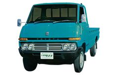 Toyota Dyna, Cars And Motorcycles, Twitter, Vehicles, Car, Vehicle, Tools