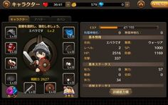 screenshot_2016-11-20-21-15-39