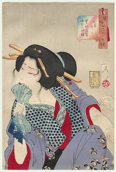 Painful: the appearance of a prostitute of the Kansei era, No. 3  by Yoshitoshi (1839 - 1892)