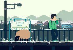 Des scènes de vie japonaises reconstituées avec des gifs animés en pixel art