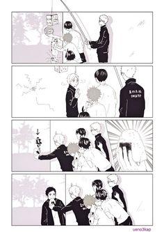 Because sugamama knows dadchi the best 😂😂😂 Haikyuu Karasuno, Haikyuu Funny, Haikyuu Ships, Haikyuu Fanart, Haikyuu Anime, Daisuga, Kuroken, Bokuaka, Kagehina