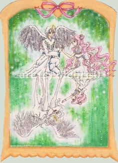 helios/pegasus and chibi usa/small lady