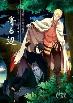 Adult Sasuke and Adult Naruto