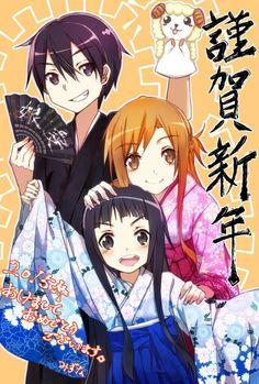 Kirito, Asuna, & Yui - Sword Art Online