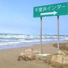 Chirihama
