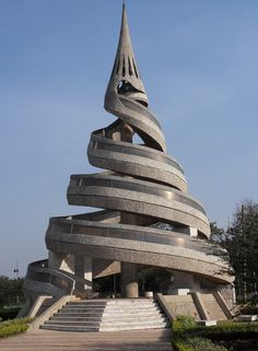 Le Monument de la Réunification, Yaoundé, Cameroon The twin spirals symbolize the reunification of the French and British Cameroons