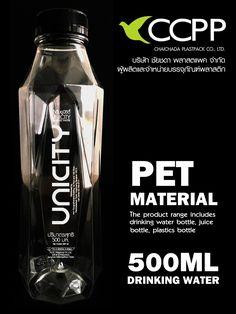 Juice Bottles, Water Bottles, Plastic Bottles, Drinking Water Bottle, Bottled Water, Agua Mineral, Mineral Water, Water Bottle Design, Pet Bottle
